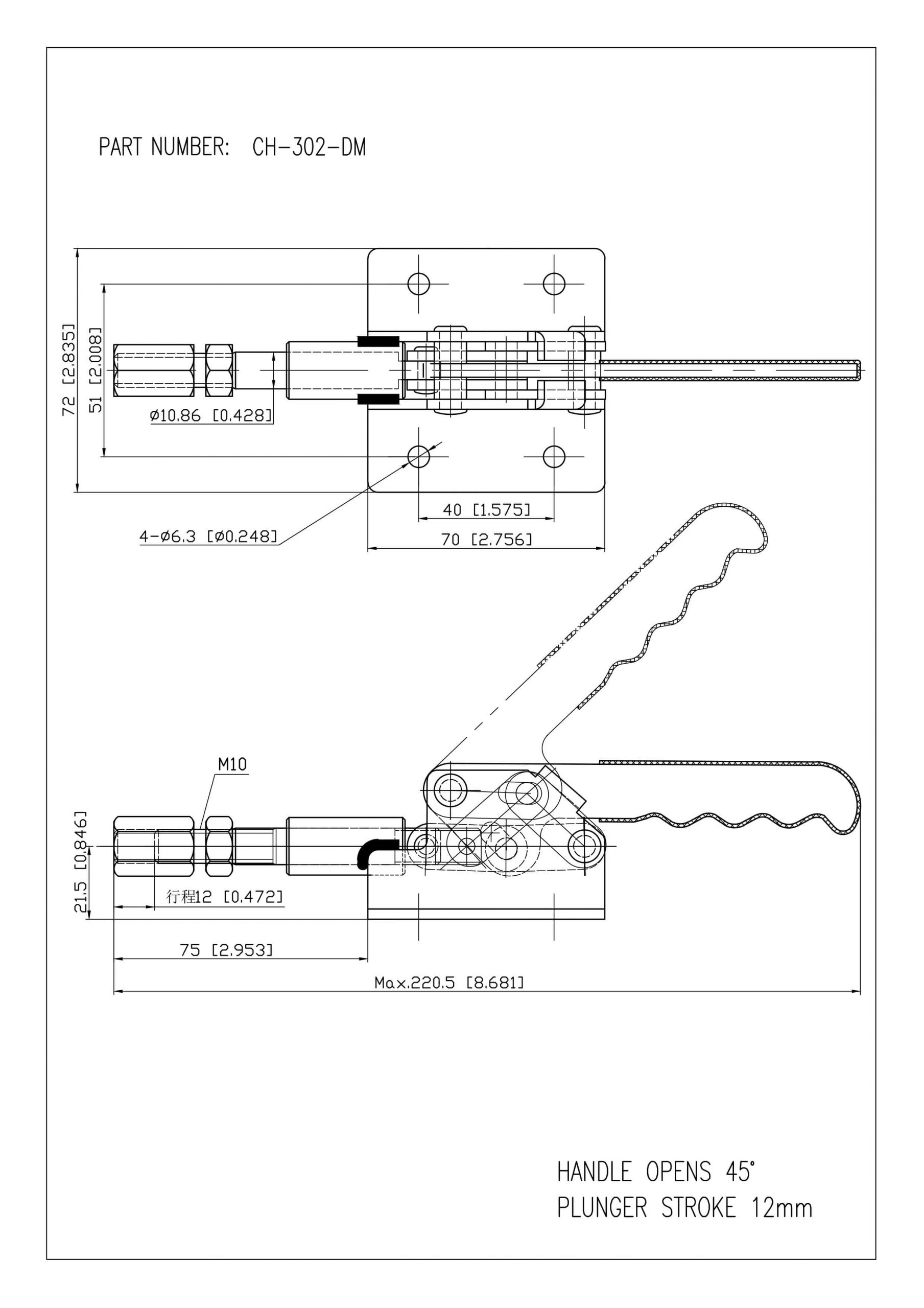 کاتالوگ کلمپ فشاری افقی CH-302-DM clamptek