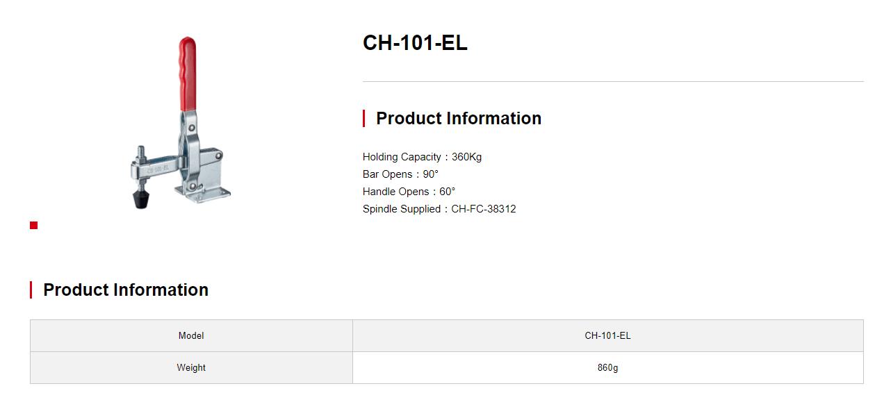 کاتالوگ کلمپ دسته عمودی تک CH-101-EL