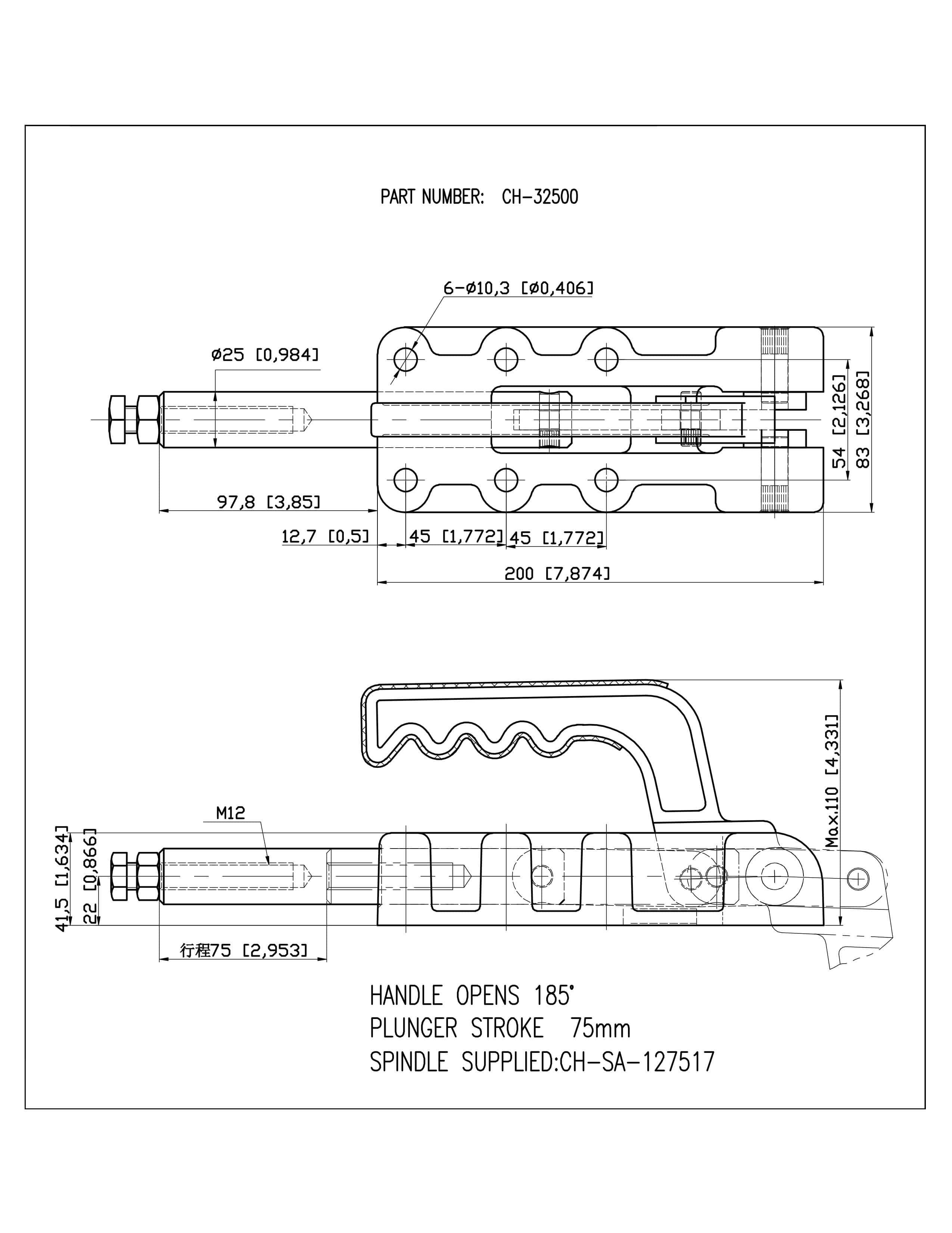 کاتالوگ کلمپ فشاری افقی کلمپتک CH-32500
