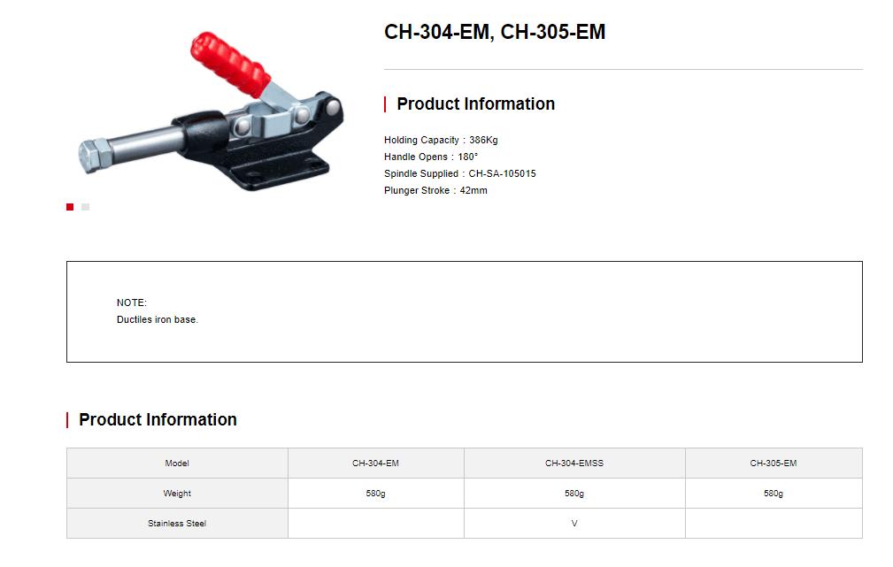 کاتالوگ کلمپ افقی فشاری CH-304-EM clamptek